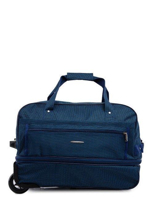 Синий чемодан Lbags - 2790.00 руб