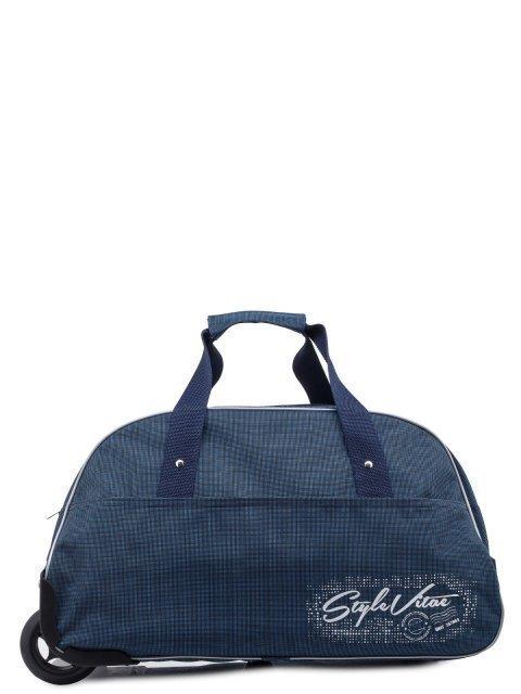 Синий чемодан Lbags - 2390.00 руб