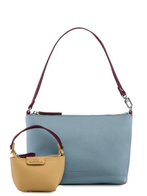 Голубая сумка планшет Polina - 2299.00 руб