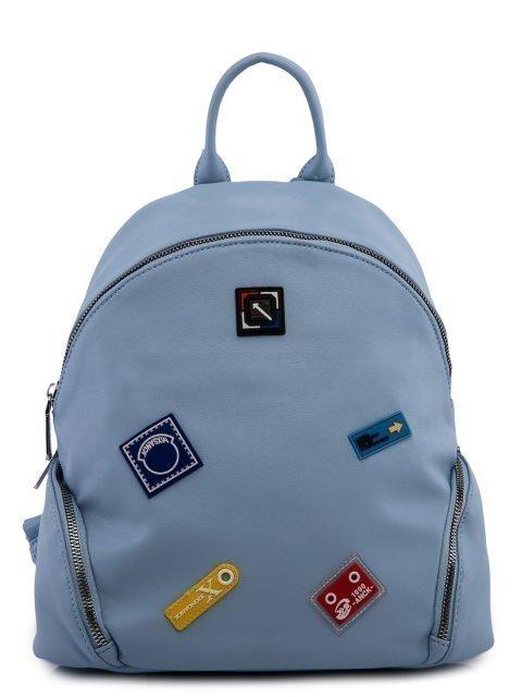 Голубой рюкзак Fabbiano - 3399.00 руб