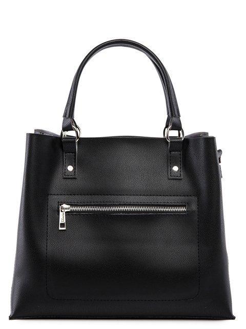 Чёрная сумка классическая S.Lavia - 2309.00 руб