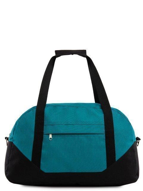 Бирюзовая дорожная сумка S.Lavia - 1259.00 руб