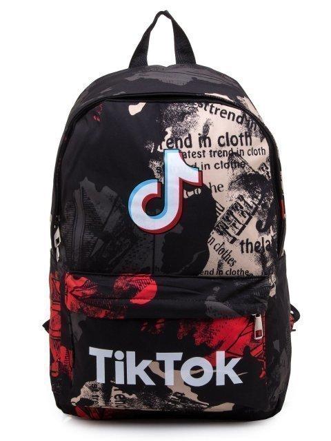 Красный рюкзак Angelo Bianco - 1499.00 руб