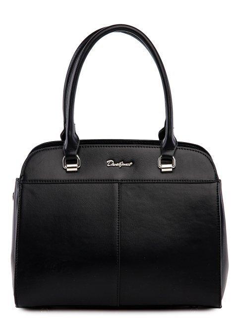 Чёрная сумка классическая David Jones - 2999.00 руб
