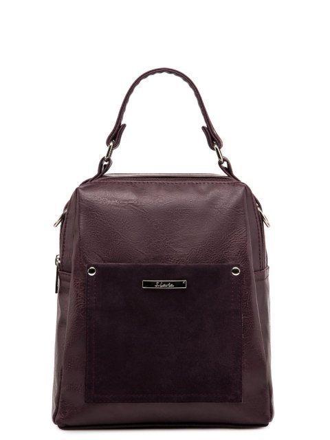 Бордовый рюкзак S.Lavia - 2183.00 руб