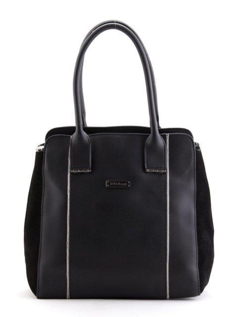 Чёрная сумка классическая Polina - 1017.00 руб