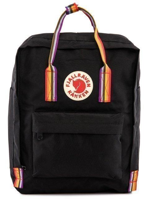 Чёрный рюкзак Kanken - 1899.00 руб