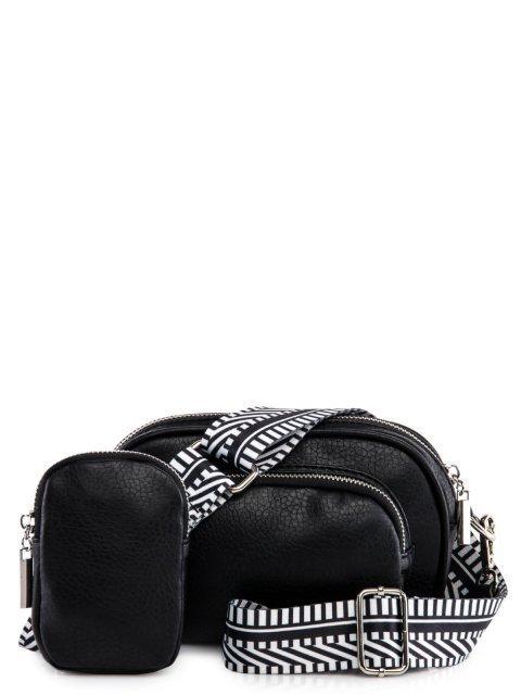 Чёрная сумка планшет S.Lavia - 1725.00 руб