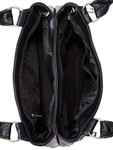 Чёрная сумка классическая S.Lavia (Славия) - артикул: 047 512 01 - ракурс 4