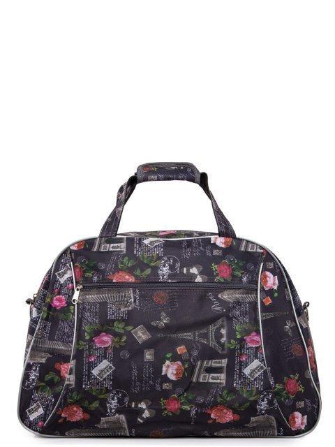 Чёрная дорожная сумка S.Lavia - 1299.00 руб