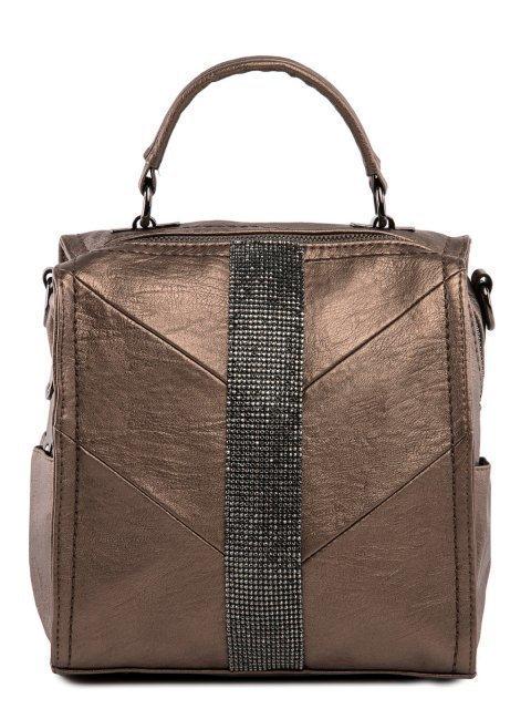 Бронзовый рюкзак Angelo Bianco - 2799.00 руб