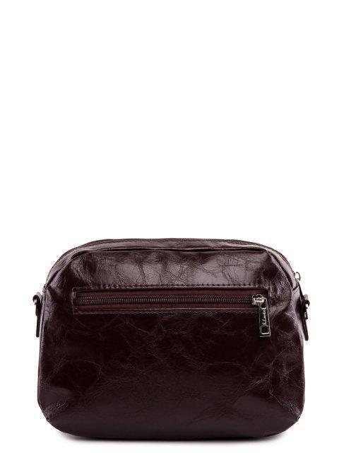 Бордовая сумка планшет S.Lavia (Славия) - артикул: 1054 048 03 - ракурс 3