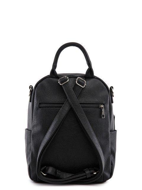 Чёрный рюкзак S.Lavia (Славия) - артикул: 1186 598 01.110 - ракурс 3
