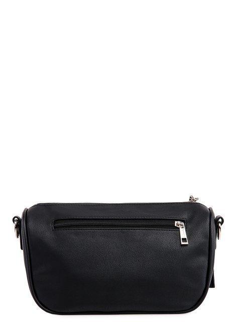 Чёрная сумка планшет S.Lavia (Славия) - артикул: 1201 910 01 - ракурс 3