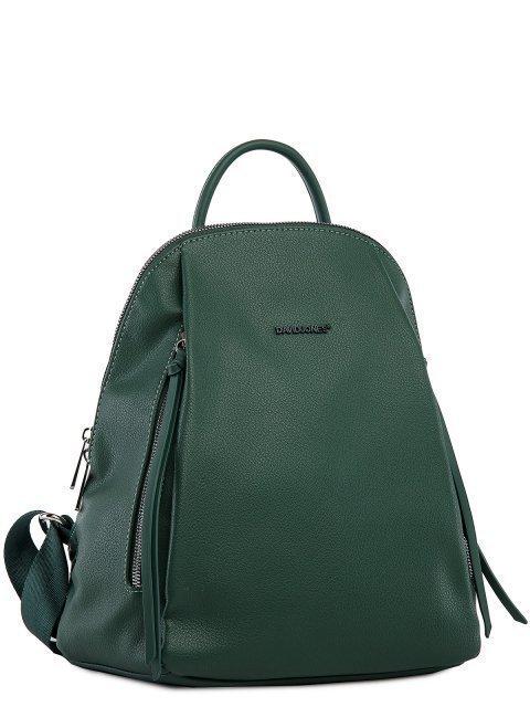 Зелёный рюкзак David Jones (Дэвид Джонс) - артикул: 0К-00026219 - ракурс 1
