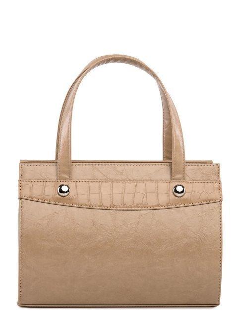 Бежевая сумка классическая S.Lavia (Славия) - артикул: 711 048 25 - ракурс 1