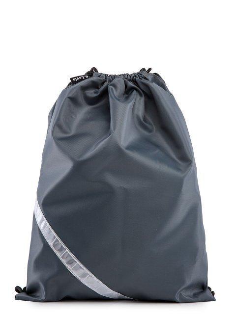 Серая сумка мешок S.Lavia - 175.00 руб