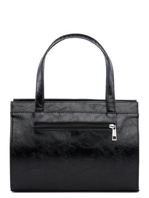 Чёрная сумка классическая S.Lavia (Славия) - артикул: 711 048 01 - ракурс 4