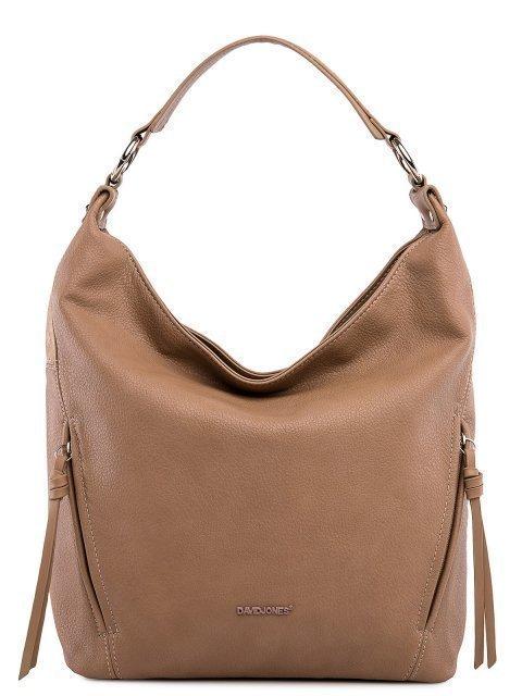 Бежевая сумка мешок David Jones - 2699.00 руб
