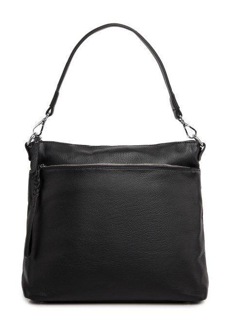 Чёрная сумка мешок Polina - 4970.00 руб
