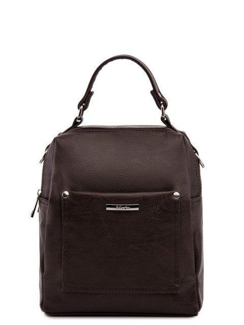 Коричневый рюкзак S.Lavia - 2309.00 руб
