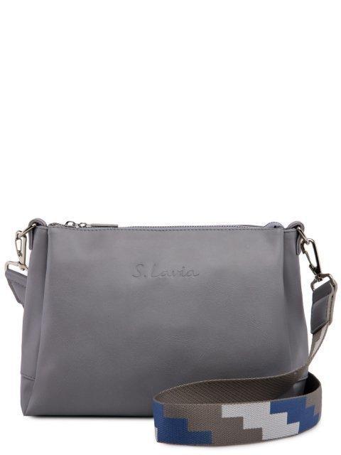 Серая сумка планшет S.Lavia - 1959.00 руб