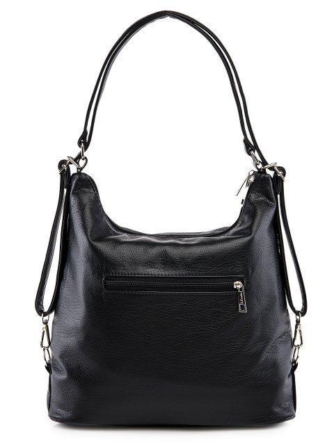 Чёрная сумка мешок S.Lavia (Славия) - артикул: 980 601 01 - ракурс 3