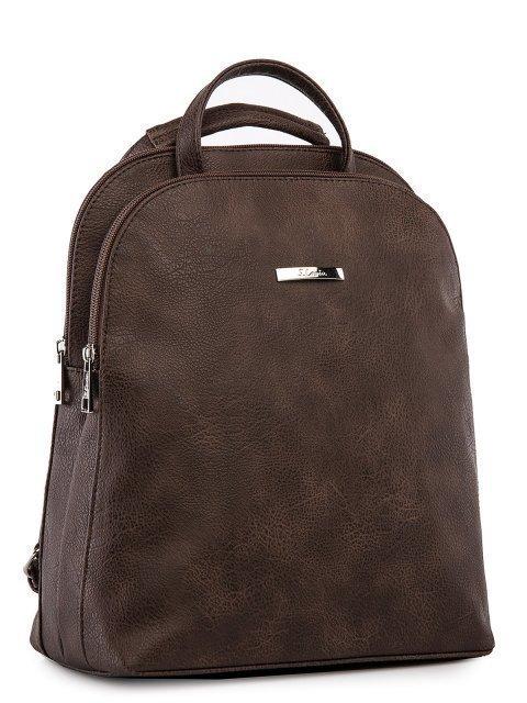 Коричневый рюкзак S.Lavia (Славия) - артикул: 965 598 12 - ракурс 1