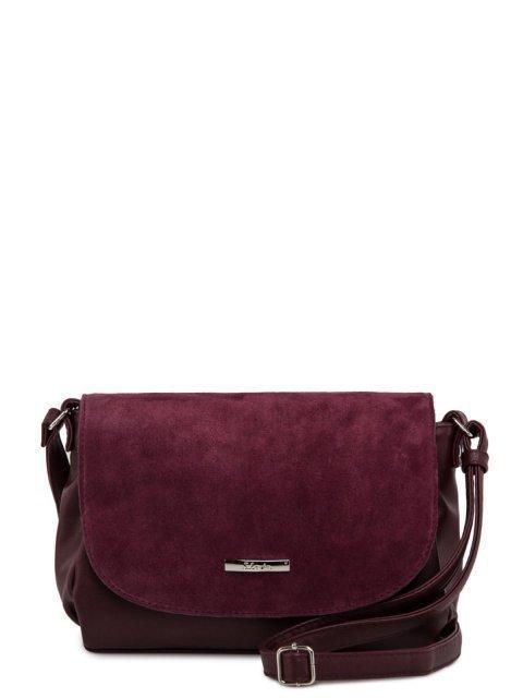 Бордовая сумка планшет S.Lavia - 2240.00 руб