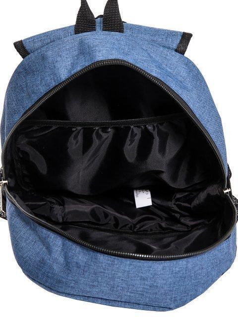 Синий рюкзак Lbags (Эльбэгс) - артикул: 0К-00029122 - ракурс 4