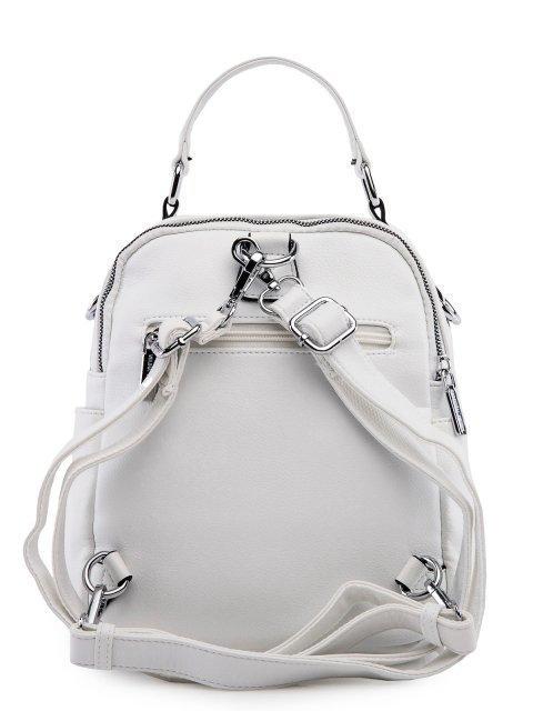 Белый рюкзак Fabbiano (Фаббиано) - артикул: 0К-00023544 - ракурс 3