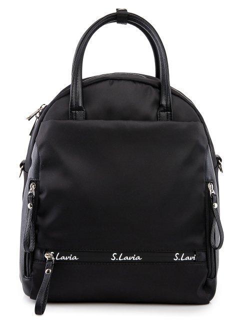 Чёрный рюкзак S.Lavia - 2975.00 руб