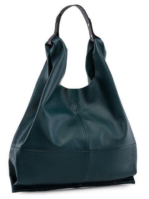 Бирюзовая сумка мешок S.Lavia (Славия) - артикул: 0091 12 75 - ракурс 1