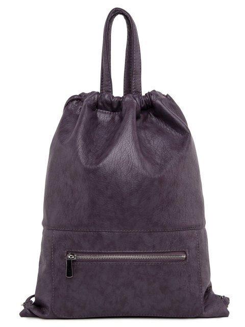 Фиолетовый рюкзак S.Lavia - 1959.00 руб
