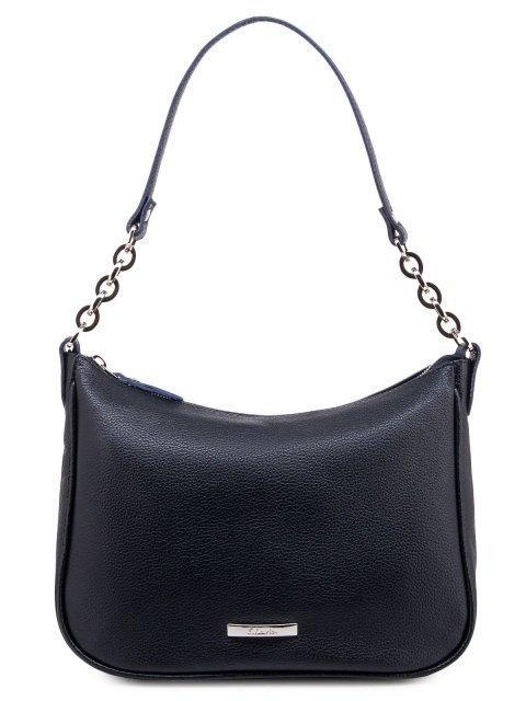 Синяя сумка планшет S.Lavia - 3850.00 руб