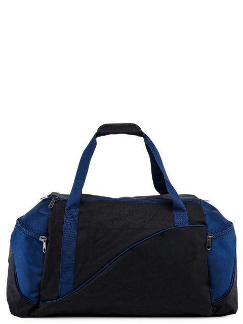Чёрная дорожная сумка S.Lavia - 1490.00 руб