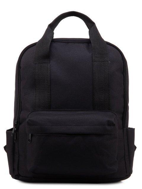 Чёрный рюкзак S.Lavia - 1259.00 руб