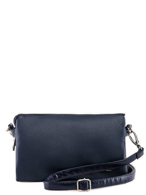Синяя сумка планшет S.Lavia - 1399.00 руб