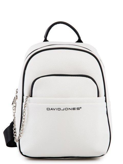Белый рюкзак David Jones - 2820.00 руб