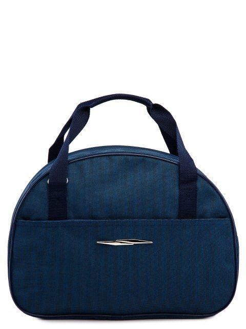 Синяя дорожная сумка Lbags - 720.00 руб