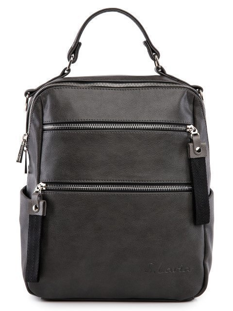 Серый рюкзак S.Lavia - 2659.00 руб