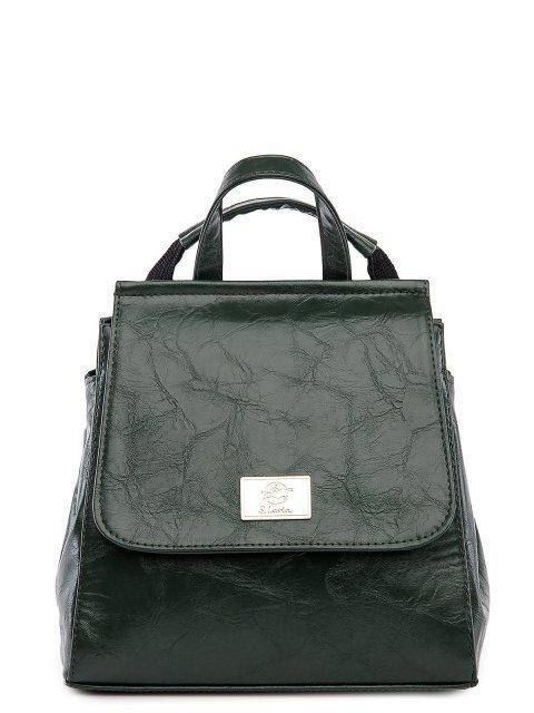 Зелёный рюкзак S.Lavia - 2169.00 руб