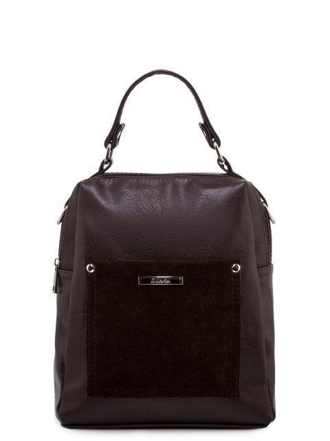 Коричневый рюкзак S.Lavia - 2183.00 руб