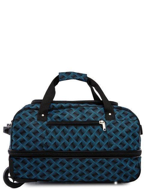 Бирюзовый чемодан Lbags - 3399.00 руб