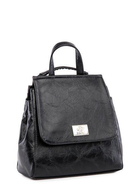 Чёрный рюкзак S.Lavia (Славия) - артикул: 877 048 01 - ракурс 1