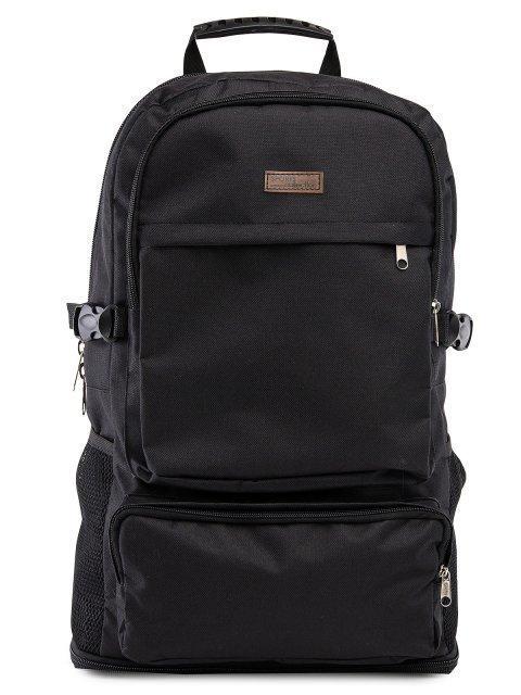 Чёрный рюкзак Lbags - 1899.00 руб