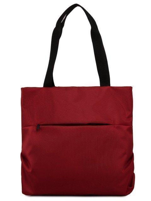 Красный шоппер S.Lavia - 783.00 руб