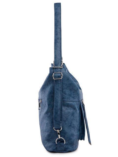 Синяя сумка мешок S.Lavia (Славия) - артикул: 657 601 70 - ракурс 2