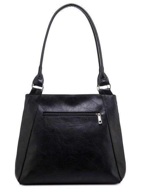 Чёрная сумка классическая S.Lavia (Славия) - артикул: 047 512 01 - ракурс 3