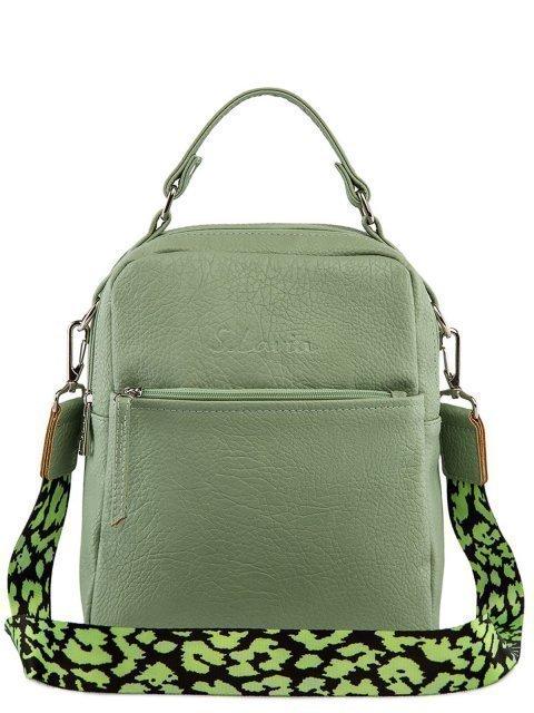 Мятный рюкзак S.Lavia - 2449.00 руб